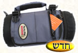The Tefillin carrier